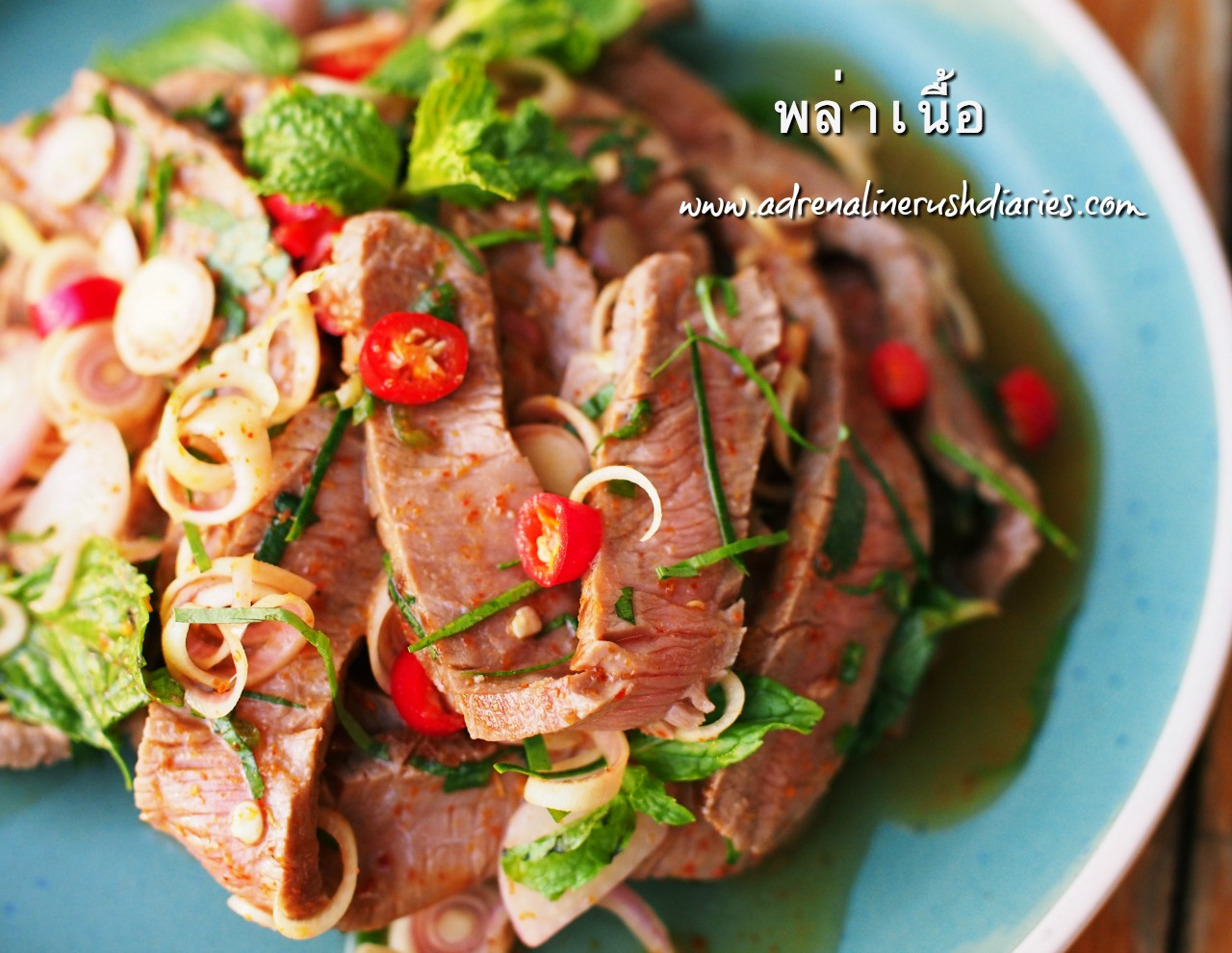 พล่าเนื้อ : Spicy Beef Salad with Lemon grass and Mint
